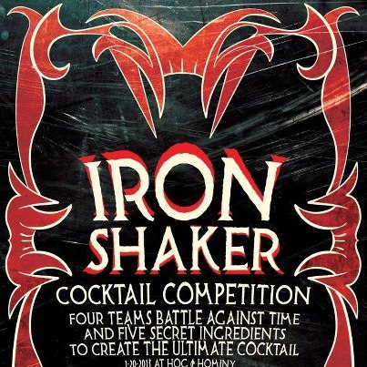 Iron_shaker
